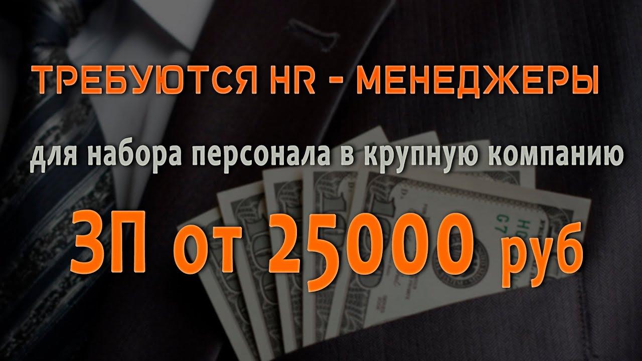 Требуется администратор сайта удаленная работа как быть freelance за границей
