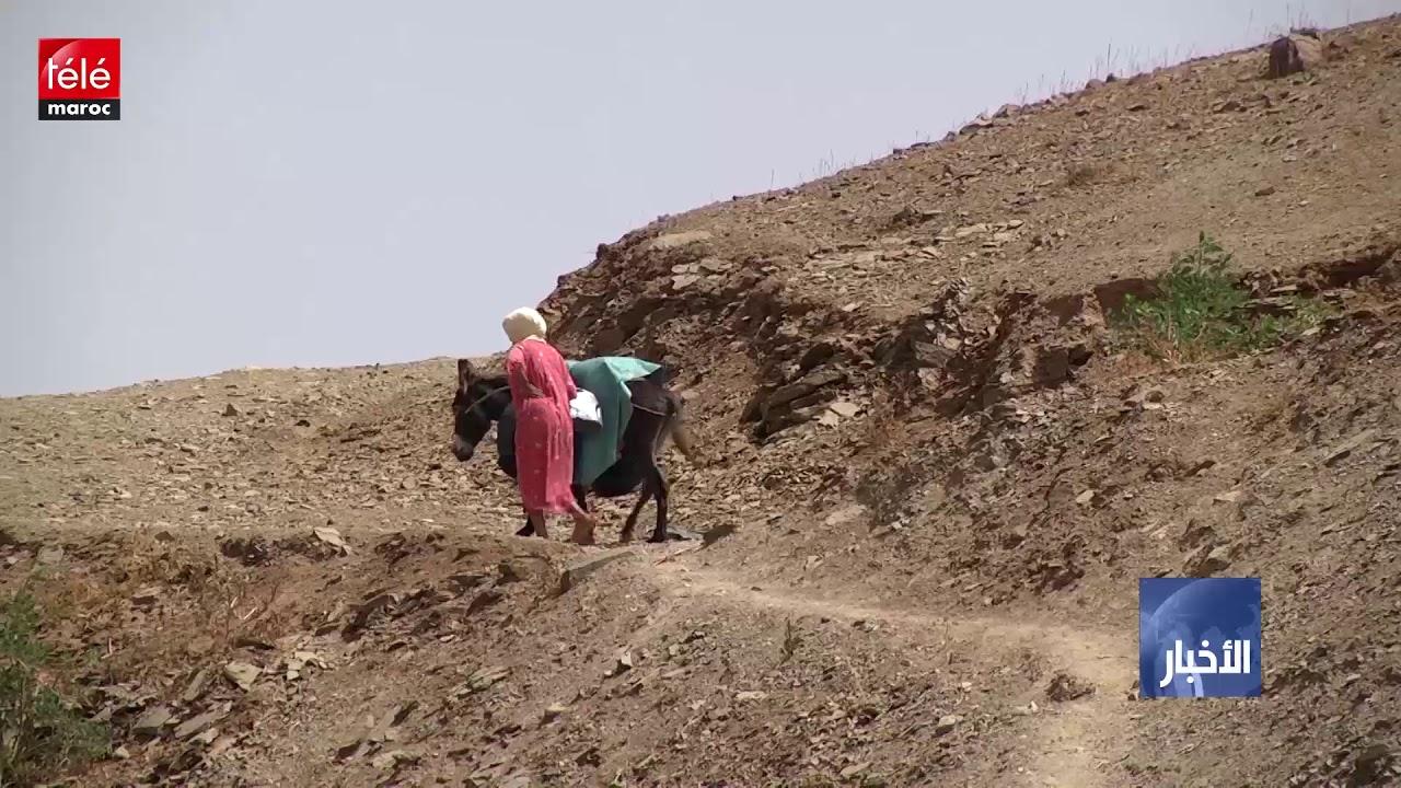 adae7fb68 54،4% من نساء المغرب تعرضن للعنف وأعلى النسب في الوسط الزوجي - تيلي ماروك