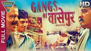 Gangs Of Wasseypur Full Movie HD || Manoj Bajpai, Nawazuddin || Hindi Movies Thumb