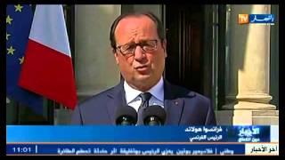 الرئيس الفرنسي فرنسوا هولاند أكد على  مقتل جميع ركاب الطائرة المحطمة
