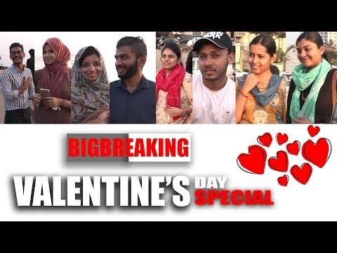 Valentines Day special program|Big Breaking India BBI Mp3