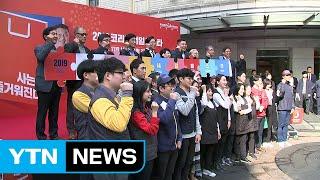[기업] '한국판 블랙프라이데이' 코리아세일페스타 개막…