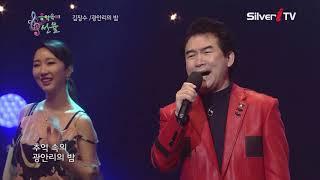광안리의 밤 - 김장수 [음악속에선율]