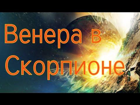 Знак Зодиака   Юпитер