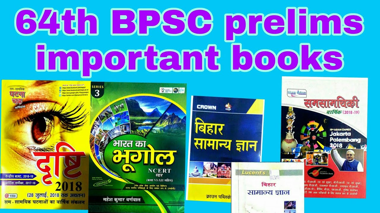 Prepare For Bpsc (90+ Related Videos)