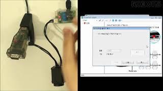 Robo usb firmware update