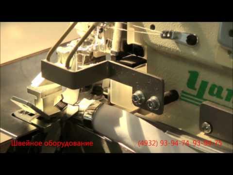 Промышленный 2х игольный 4х ниточный оверлок Yamato для окантовки одеял