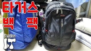 타거스 TSB226AP 71 Terra Backpack…
