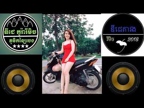 Mr cora remix 2019.khmer.fl studio.1.5.8(2)