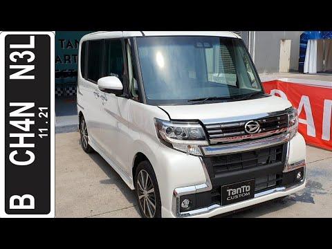 In Depth Tour Daihatsu Tanto Custom [LA600] - Indonesia