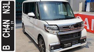 Купил Daihatsu Mira e:S 2015 - Первые тесты Кей-Кара из Японии!  Народный автомобиль