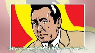 大黒摩季が中島みゆきの「悪女」をカバー、高嶋政宏MCの新音楽番組スタ...