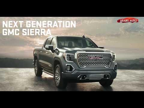 2020 GMC Sierra HD جي ام سي سييرا