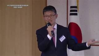 2019 정책토론회(4차산업혁명시대, 해양레저관광활성화…