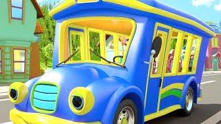 Otobüsün tekerlekleri - Çizgi film Anaokulu Çocukları için Küçük Kulübe ile Kafiyeli