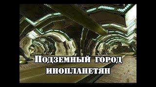 Шок! Найдены Подземные базы пришельцев в России  НЛО и инопланетяне