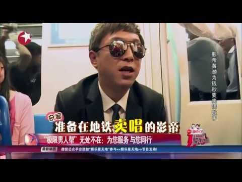 [NEWS VIDEO] 170706 EXO Lay Zhang Yixing 张艺兴 @ Entertainment Star World News:  'Go Fighting'