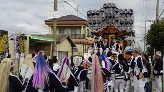 平成30年 白木 土曜日午前曳行 建水分神社秋祭り だんじり祭り