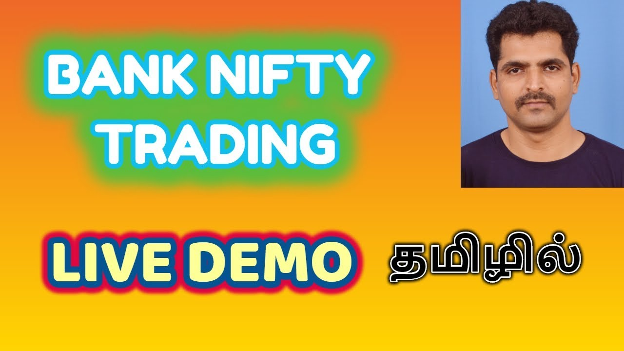 THE BANKNIFTY | Profitable Hedged Trading Plan in Banknifty Options