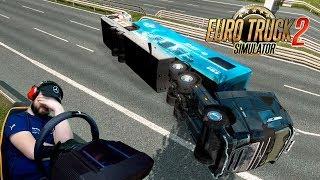 Снова адские пробки в онлайне Euro Truck Simulator 2