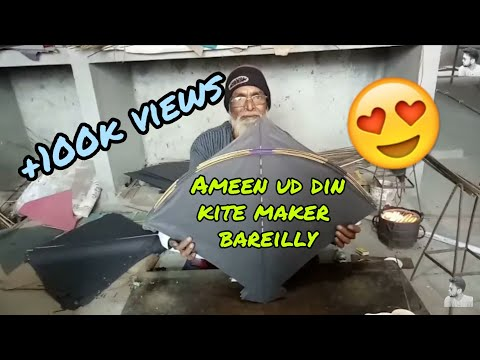 | Kite maker from Bareilly Ameen-ud-din | Shabaz Niyazi |