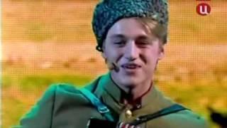 Алексей Воробьев  - Казачья призывная