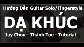DẠ KHÚC (Jay Chou) Guitar Solo/Fingerstyle| Hướng Dẫn