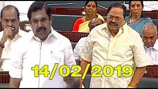KCR Speech in Assembly