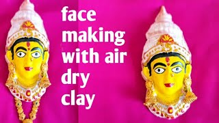 Goddess face making with air dry clay || Varalakshmi Devi face Alankaram ||