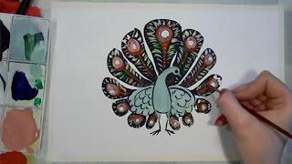 Учимся рисовать гуашью павлина