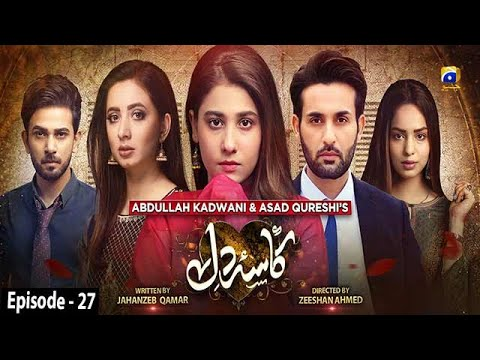 Download Kasa-e-Dil - Episode 27 || English Subtitle || 3rd May 2021 - HAR PAL GEO