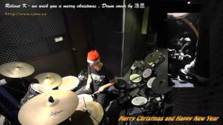 聖誕系列 - Relient K - we wish you a merry christmas Drum cover by 浩思(ho sze) - sjmn