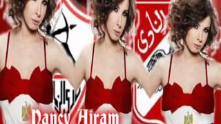 Nancy Ajram - Ahly  W Zamalek