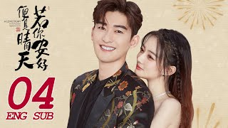 Sunshine of My Life EP04   Sweet Romance   Zhang Han, Xu Lu   若你安好便是晴天   KUKAN Drama