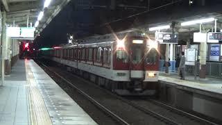 【到着&発車!】近鉄名古屋線 9000系+5211系 名古屋行き急行 久居駅