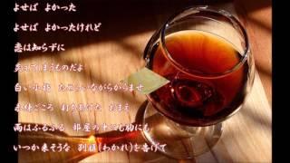 1977年 作詞:山口洋子 作曲:小谷充.