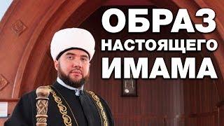 """Где вы, настоящие имамы? Находка """"Братьев по разуму"""""""