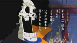 One Piece Binks Sake German Lyrics