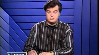 Футбольный клуб 13.10.1995