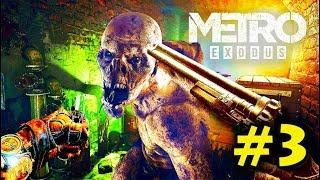 METRO EXODUS #3: QUẦN NHAU VỚI XÁC SỐNG TRONG NHÀ GA TỬ THẦN !!!