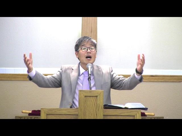 """""""충성으로 살라!""""  고린도전서 4:1~5  예수, 그 불편한 진실 8"""