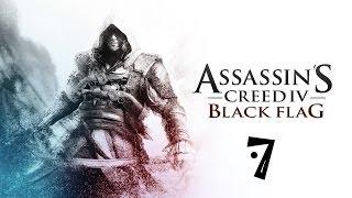 Assassin's Creed 4 Black Flag Walkthrough Part 7 PS3