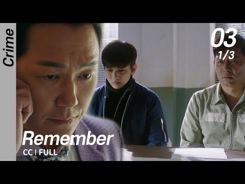 [CC/FULL] Remember EP03 (1/3) | 리멤버