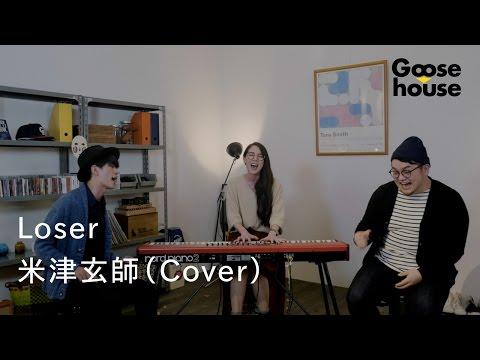 LOSER / 米津玄師(Cover)