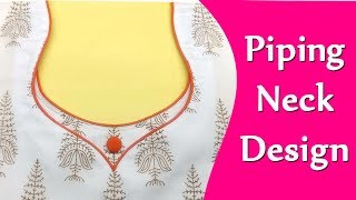 Piping Neck Design DIY Hindi Tutorial