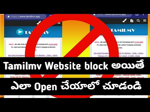 How to open blocked Tamilmv website || Telugu || Telugu tech tok.