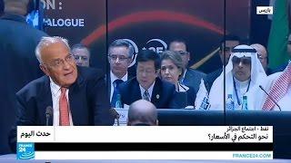 اجتماع الجزائر: نحو التحكم في أسعار النفط؟