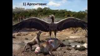 топ 13 доисторических животных #2