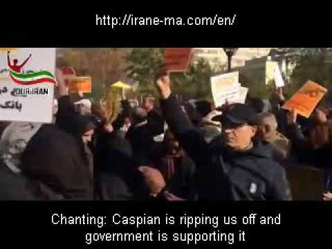 Caspian Credit Institute's Plundered Investors Protest Against Looting of Assets in Tehran