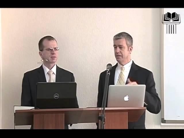 Семья пастора- духовное основание брака - семинар 7
